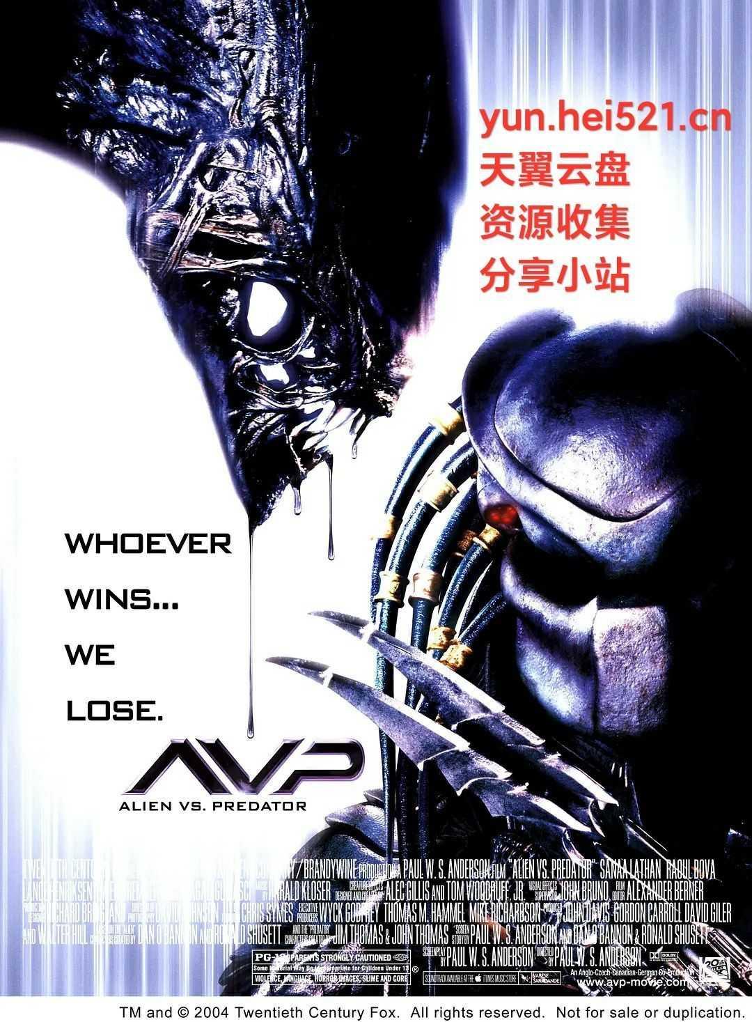 [欧美电影]异形大战铁血战士.2004.1080p蓝光高码[13.65GB]外挂字幕