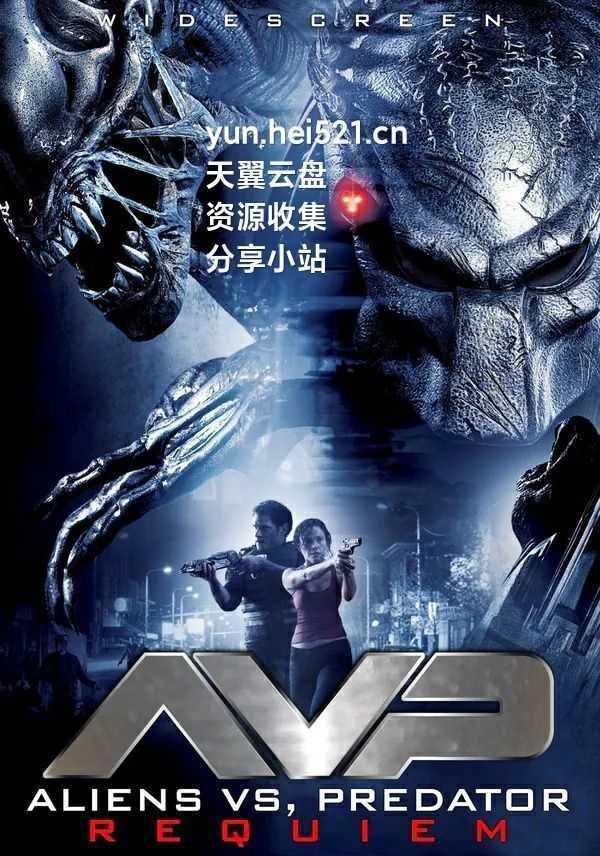 [欧美电影]异形&铁血战士.系列电影全12部.1080p蓝光高码[共170GB]外挂字幕